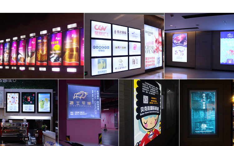 aluminum frame led snap light box,snap frame for store display