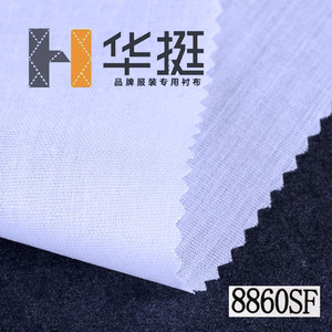 Suitable for waist collar, cuffs with doors, soft, crisp, 8860SF lining cloth interlining