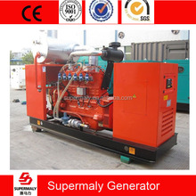 Hot sale ! China engine 50kw natural gas generator price