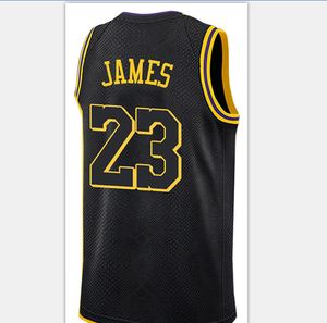 the latest 0fe46 610a3 Lebron James Jersey, Lebron James Jersey Suppliers and ...