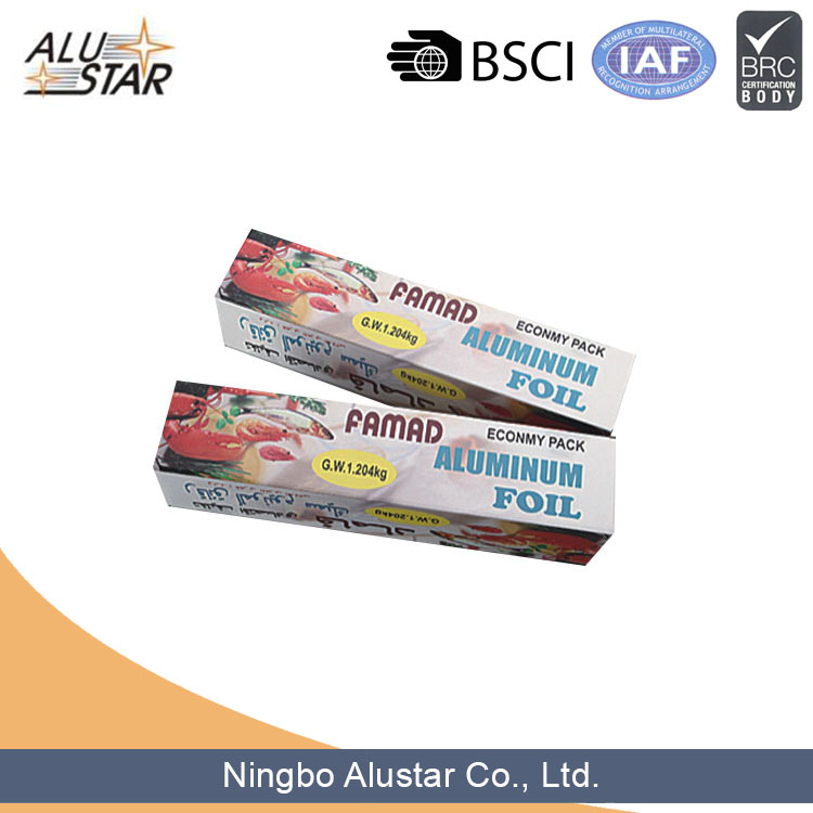 China Professional Manufacture household aluminum foil paper packaging