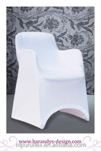 Chair Covers For Plastic Chairs, Chair Covers For Plastic Chairs Suppliers  And Manufacturers At Alibaba.com