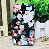 Luxury Flower Wallet With Credit Card Slots Stand Pouch Case For Samsung Galaxy S4 mini i9190
