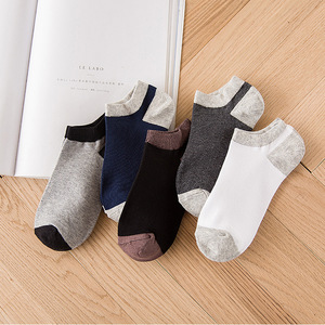 New wholesale socks colorful cotton sport ankle pure color men's striped socks