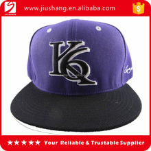 Hot Sellling Blank 6-Panel Baseball Cap/6 Pane sports baseball cap