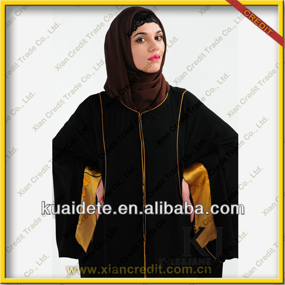 Muslimah clothing wholesale with modern design KDT-215