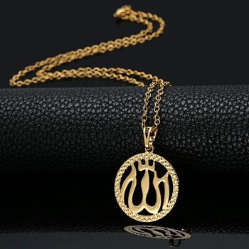 7f07ac25f60 Wholesale Middle Eastern Islam Arabic Jewelry Women Men's Gift 24k Golden  Muslim Allah Necklace Charm