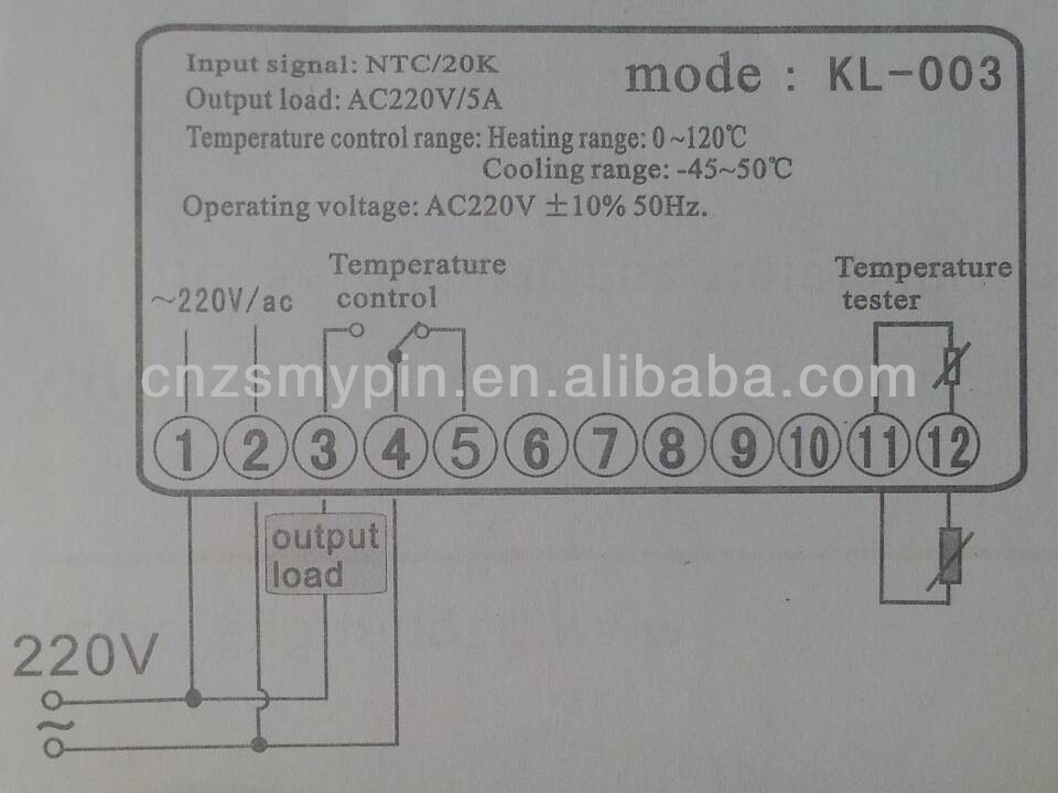 Refrigeration Microcomputer Temperature Controller