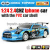 1:24 2.4GHZ I-phone controled rc car key mobile phone toy with the PVC wooden toy car shell