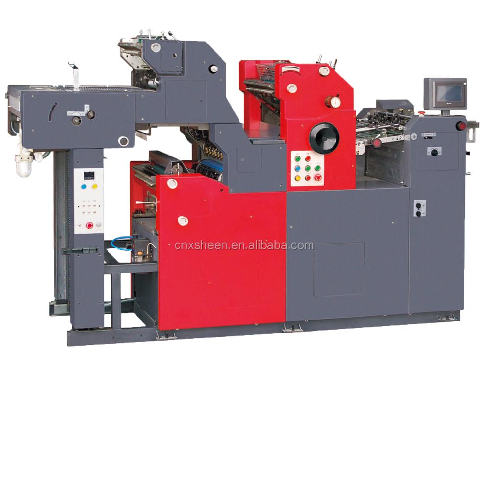 offset printing machine price list pdf