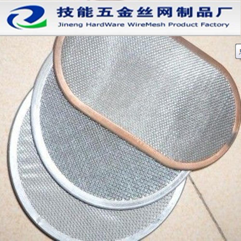 Chất lỏng đĩa lọc lưới, sợi đĩa lọc, vòng Đùn màn hình