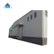 Low Cost Quick Build Prefabricated Metal Steel Structure Warehouse
