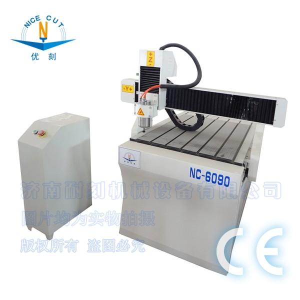 DSP offline control wholesale and retail NC-6090 CNC Router