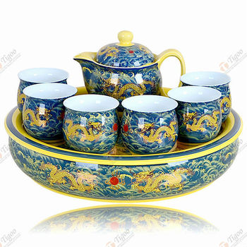Dragon R 3 Silver Tea Cup And Saucer 1207 For Wholesales Set Chinese