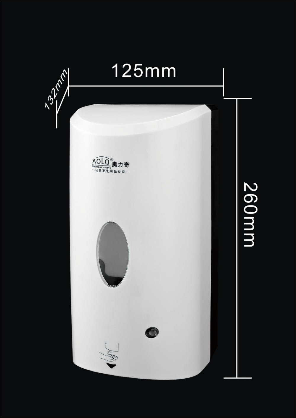 Wall Mounted Automatic Hand Sanitizer Dispenser Adjustable