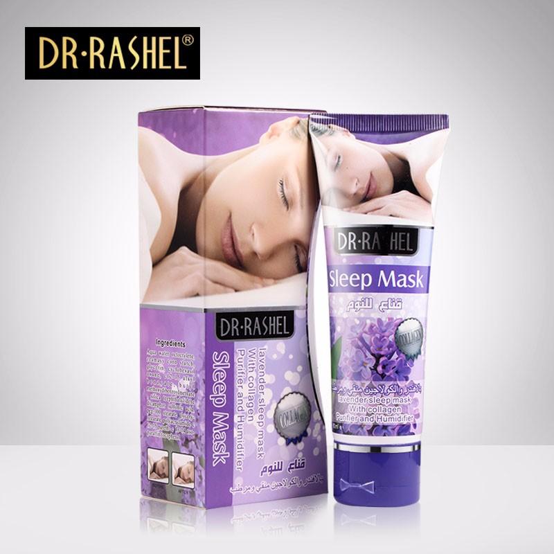 9f223f3b1c06 Dr. Рашель 80 мл Лаванда коллагеновая маска для лица очиститель увлажнитель  маска для сна