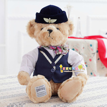 about 26cm air hostess teddy bear plush toy lovely bear doll gift w4354