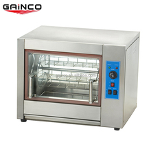 Commercial electric chicken rotisserie oven for sale