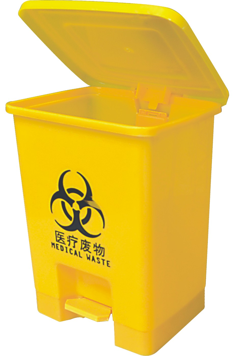 15L pedal waste container/plastic medical dustbin/plastic hospital dustbin