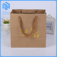 high quality craft paper bags for food