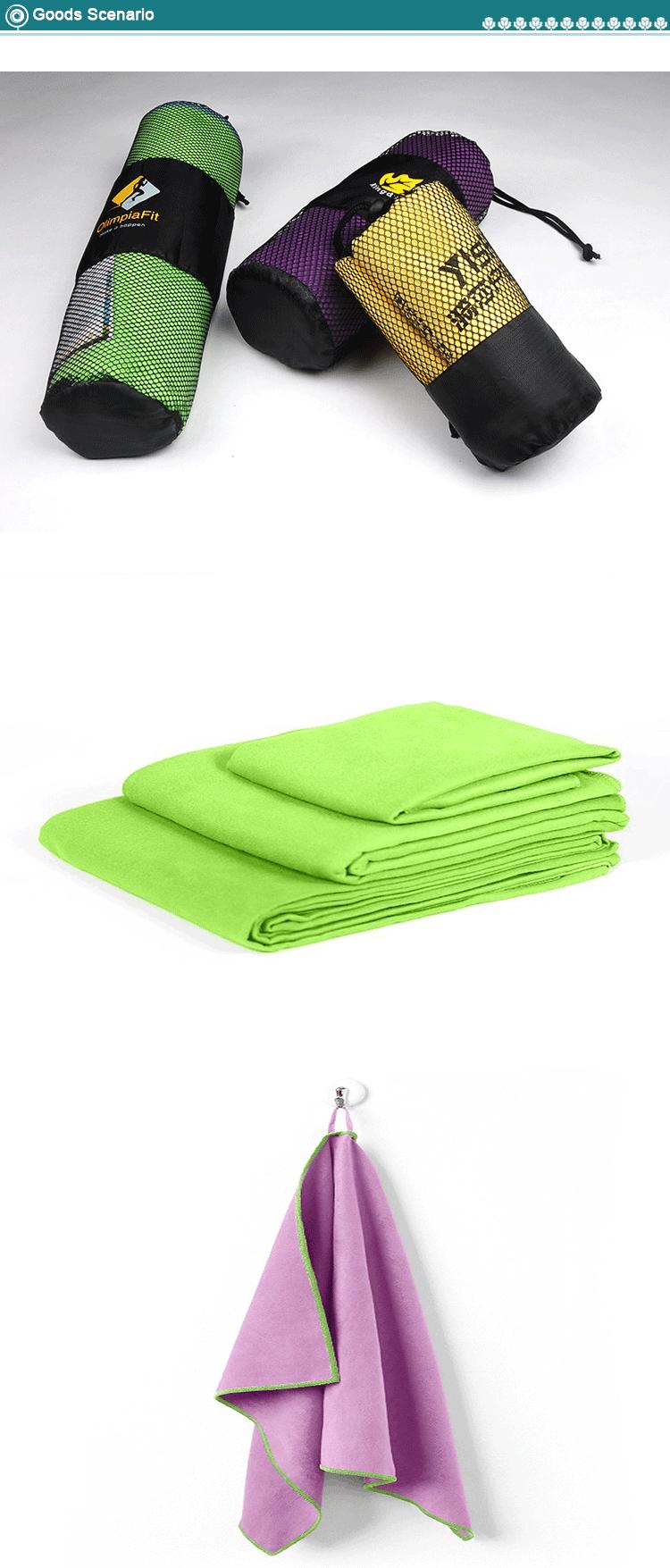 Wholesale Hot Sale Custom Digital Photo Printed Microfiber
