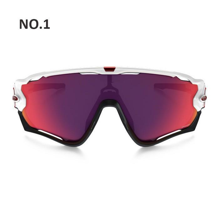 27c1a1df1c Hot Sale Unisex 5 Pair Lens Polarized UV 400 Cycling Sunglasses Bicycle  Glasses Tour De France