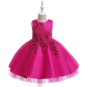 Designer One Piece Kids Clothes Online Golden Luxury Lace Embroidery Summer Frock Designs Girls Party Dresses L5056