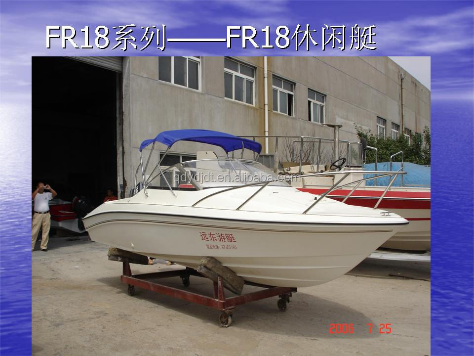 Uf18 fiberglass high speed small cabin outboard engine for Small boat motors cheap
