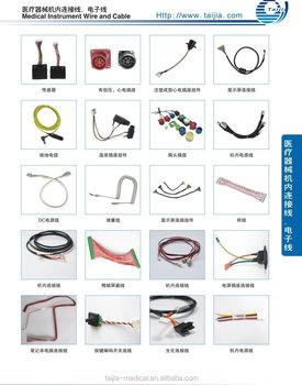 Invasif Socketekg Socketalat Medis Kawat Dan Kabel Buy Kawat Di