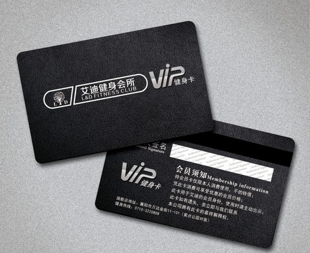 VIP BUSINESS CARDS PVC BUSINESS CARDS CALL CARDS