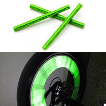 24 шт. Велосипедное колесо спица отражатель зажимы Светоотражающие предупреждающие полосы трубка светодиодный светильник для велосипеда а...(Китай)