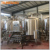 1000L Small brasserie bar pub used CE brewery equipment for beer plant