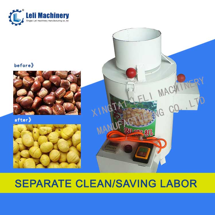 The manufacturer supplies chestnut peeling machine for sale