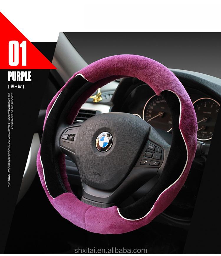 Hot Sale Xitai Car Interior Accessories Popular Swift Car Auto Steering  Wheel Covers Art -no  23 - Buy Popular Swift Car Auto Steering Wheel