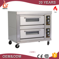 Guangzhou Gas oven / / bakery bread machine G24B