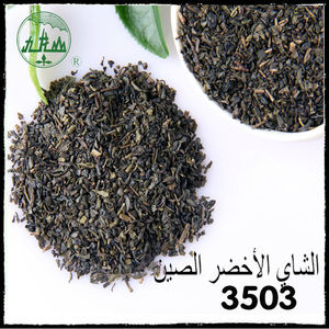 Great taste hot selling good reputation high quality 3503 gunpowder green tea