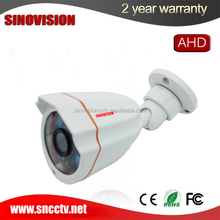analog high definition IP66 low price cctv bullet sony cctv camera