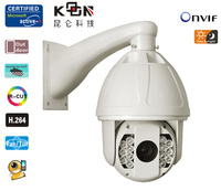 p2p wifi ip camera with free uid IP Camera for apartment security C-B04