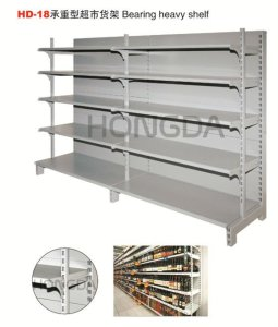 Beverage Shelving,Grain & Oil Gondola, Heavy Duty Rack, DH-08,Top Hot!!