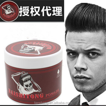 Pomade For Hair Styling Hair Pomade Extreme Hold Oil Based Hair Styling Wax Pomade For Men .