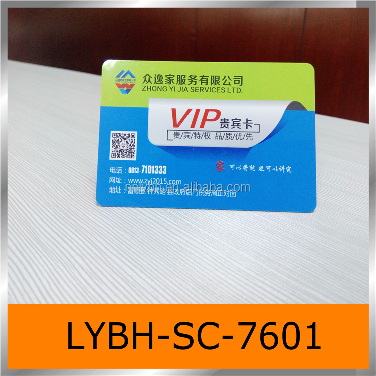 visa card size signature panel plastic pvc card