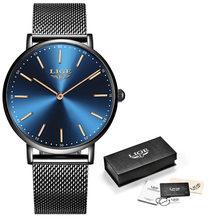 Женские кварцевые часы LIGE, розовое золото, деловые часы для девушек 2020(Китай)