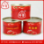 China wholesale tomato paste in pouch , best gino tomato paste