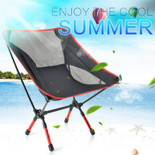Baby Beach Chair Supplieranufacturers At Alibaba