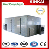 Blue berry and tomato dryer/drying machine for fruit