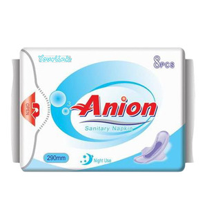 Ultra thin day use disposable cotton belted hospital sanitary napkin