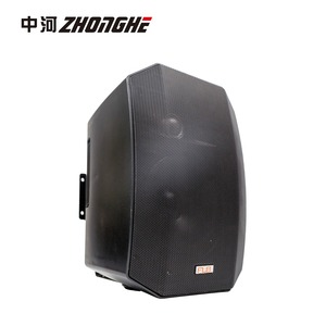 PA System 2 Way ABS Plastic Speaker Box