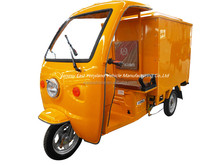 Adult tricycle part