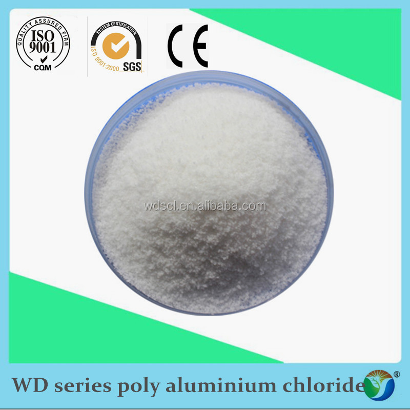 Reservoir water purification 30% powder aluminium hydroxychloride