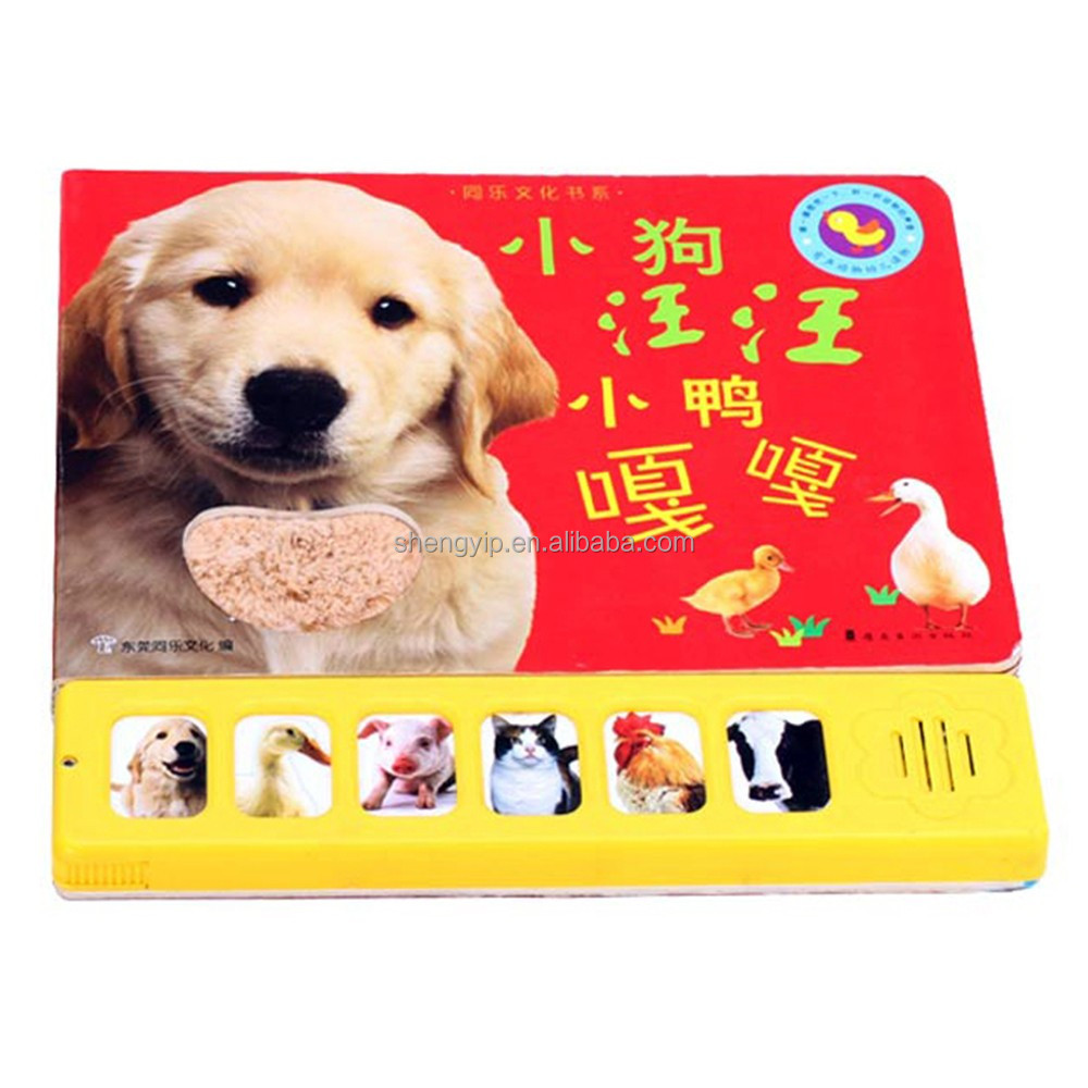 baby card board talking book with ABS plastic soft touch sound module